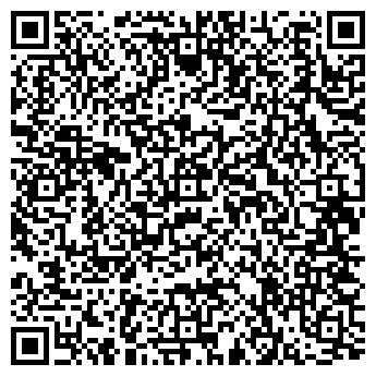 QR-код с контактной информацией организации Крона-Казахстан, ТОО