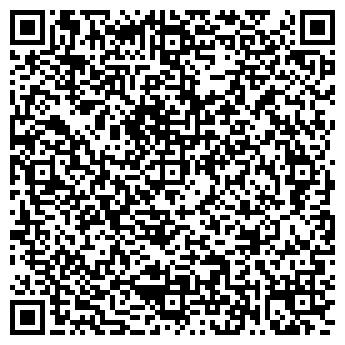 QR-код с контактной информацией организации Profi (Профи), ИП