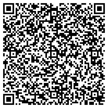 QR-код с контактной информацией организации Алматы Бетон, ТОО