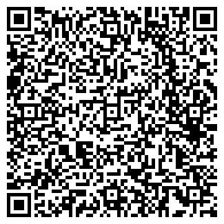 QR-код с контактной информацией организации ТОО «КУБОК»