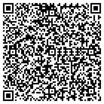 """QR-код с контактной информацией организации ИП """"Анна"""""""