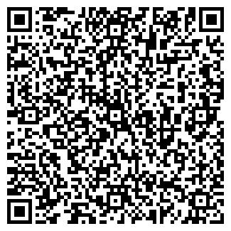QR-код с контактной информацией организации НОВОЕ РЕТРО