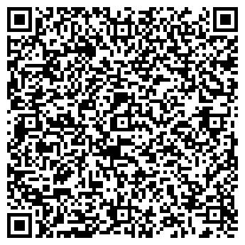 QR-код с контактной информацией организации КлиматКр