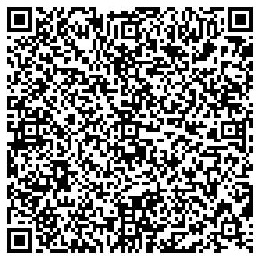 """QR-код с контактной информацией организации """"Ковкастальстроймонтаж"""""""