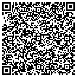 QR-код с контактной информацией организации ЮБИЛЕЙНЫЙ