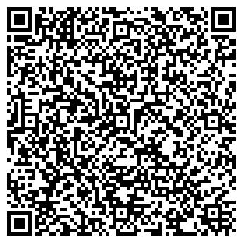 QR-код с контактной информацией организации ХАР БУД