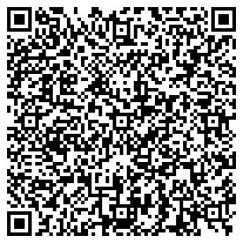 QR-код с контактной информацией организации Общество с ограниченной ответственностью Мой Комфорт
