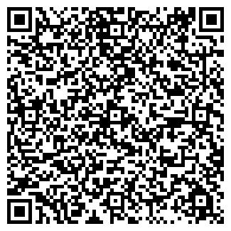 QR-код с контактной информацией организации ИП Валентов
