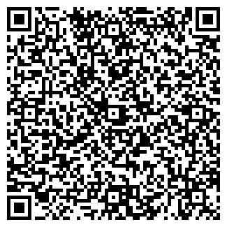 """QR-код с контактной информацией организации ТОО """"Дональд"""""""