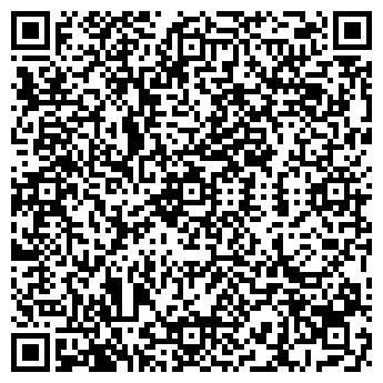 """QR-код с контактной информацией организации ТОО """"Идеал"""""""