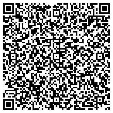 """QR-код с контактной информацией организации ООО """"Арсенал-Центр"""""""