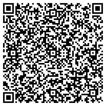 """QR-код с контактной информацией организации TOO """"Semey Izvest"""""""