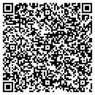 QR-код с контактной информацией организации Тажиев