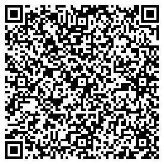 QR-код с контактной информацией организации BEERMASTER
