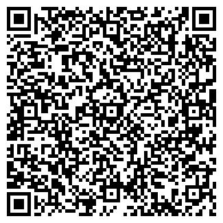 QR-код с контактной информацией организации Днепроресупс