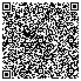 """QR-код с контактной информацией организации ТОО""""Компания Аидамоторс"""""""