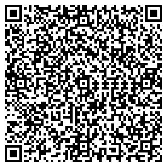 """QR-код с контактной информацией организации Тоо НПО""""КАРБОН»"""