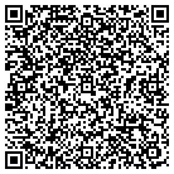 """QR-код с контактной информацией организации Компания """"Шикатан"""""""