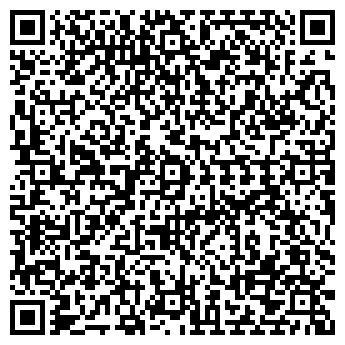 """QR-код с контактной информацией организации ООО""""Вкула и К"""""""