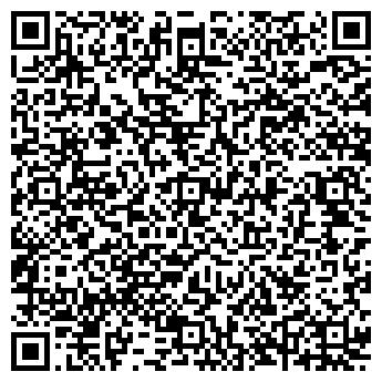 """QR-код с контактной информацией организации ТОО """"BS Service Group"""""""