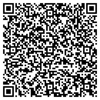 """QR-код с контактной информацией организации """"БелВитЛес"""""""