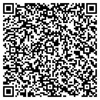 QR-код с контактной информацией организации ДЖАНГО