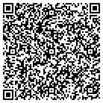 """QR-код с контактной информацией организации ТОВ """"ТДЗМ"""""""