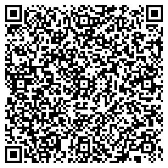 QR-код с контактной информацией организации ИП Высоцкий И.Э.