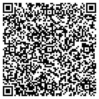 QR-код с контактной информацией организации ИП Холодкова Ю.Л.