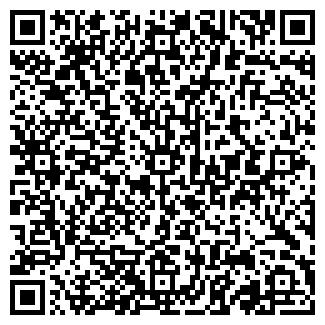 QR-код с контактной информацией организации 19838886