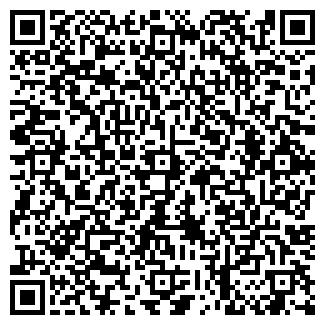 QR-код с контактной информацией организации ИСТРА