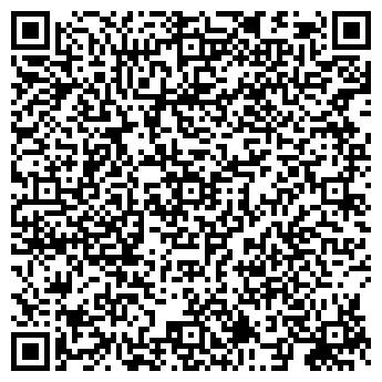 QR-код с контактной информацией организации ФОП Григорьев