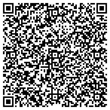 """QR-код с контактной информацией организации Легенда камня """"Мрамор и Гранит"""""""