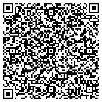 QR-код с контактной информацией организации ЧП Хорольский