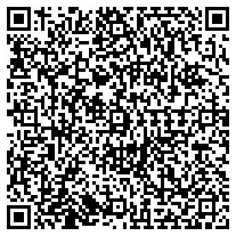 """QR-код с контактной информацией организации ООО""""ТЕКТУМ С»"""