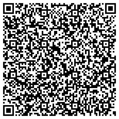 QR-код с контактной информацией организации Искусственный декоративный камень, ЧП