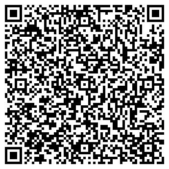 QR-код с контактной информацией организации ИП Султанов