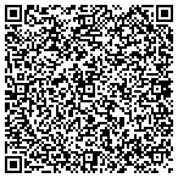 QR-код с контактной информацией организации ООО Кровля100