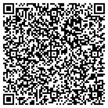 QR-код с контактной информацией организации ООО ТОО ПКФ Алихан