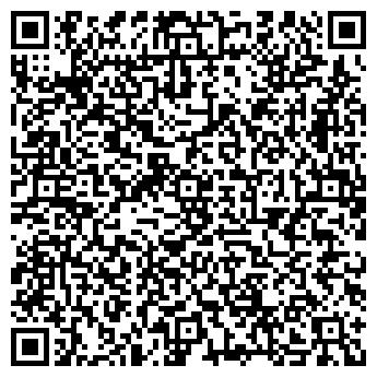 QR-код с контактной информацией организации ООО Железобетонные заборы