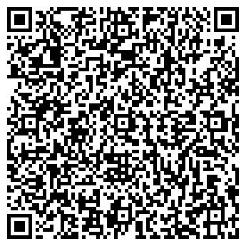 QR-код с контактной информацией организации Общество с ограниченной ответственностью КровляСити
