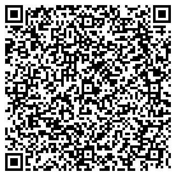 QR-код с контактной информацией организации Общество с ограниченной ответственностью ООО <<ЯкубДрев>>