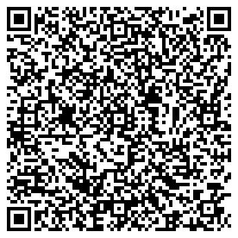 QR-код с контактной информацией организации Общество с ограниченной ответственностью ООО Велл-Трейд