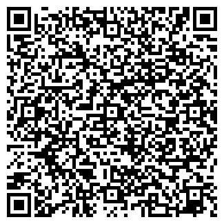 QR-код с контактной информацией организации ООО Консолит-М