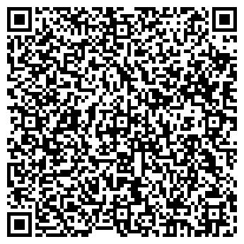 """QR-код с контактной информацией организации ООО """"Тельхадо"""""""