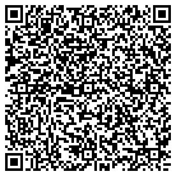 QR-код с контактной информацией организации STORM