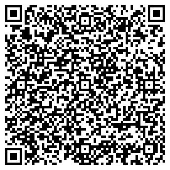 QR-код с контактной информацией организации ТОО Стройинвест-СК