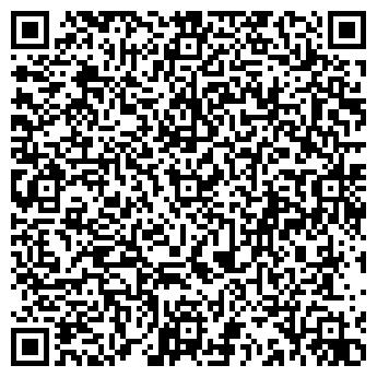 QR-код с контактной информацией организации ТОО Гик-Рудный