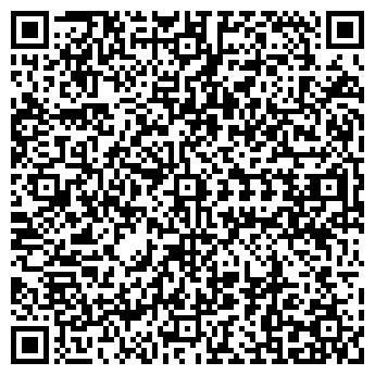 QR-код с контактной информацией организации ТОО Асыл Казына-KZ