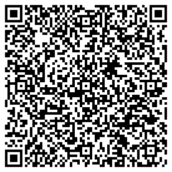 """QR-код с контактной информацией организации ТОО """"Hermes trade"""""""